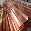 现货T2紫铜板紫铜带紫铜止水带批量发售规格齐全