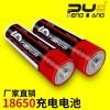 电池工厂供应18650锂电池太阳能路灯电池