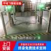 平地飞特价超市红外雷达感应门加装报警器定制护栏