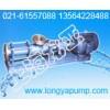 销售CDLF32-150-2轻型多级离心泵