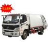 压缩式垃圾车--福田欧马可底盘