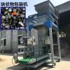 煤炭颗粒装袋机 20-60公斤/包 代替人工灌装30吨/h