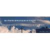 企业能源管理系统开发