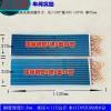 泰安润博贸拥有先进的设备对外加工各种表冷器