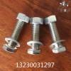 螺栓 高强度螺栓 国标栓 异形件