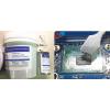 东北TIG780-56|导热硅脂|导热膏生产厂