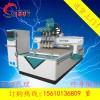 四工序数控开料机板式家具生产线开料机加工中心