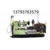 厂家直销XY-8液压钻机 气动水井钻机 质保一年