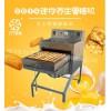 万工小型养生蛋糕机 全自动槽子糕机 蜂蜜槽子糕机厂家