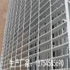 镀锌钢格板厂家价格规格