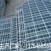 不锈钢电力平台钢格板厂家