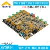 电子产品加工厂家电饭煲等小家电电路板设计焊接组装代工加工