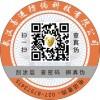 防伪制作厂家 防伪标签可变二维码防伪标定制印刷