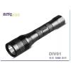 厂家供应brinyteDIV01旋转开关铝合金潜水手电筒