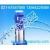 供应150DL160-25×6立式升压泵