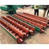 泊头昊天厂家生产加工定制 输送污泥广泛应用