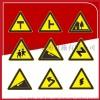 厂家直销  粤盾交通三角形警示牌标识牌反光牌可定制定做