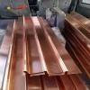 哈密紫铜U型止水钢板价格大量现货