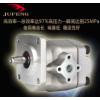 厂家直供巨丰齿轮油泵HGP-2A-F8R,质量保证全国保修
