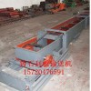 MGS系列埋刮板输送机  运行平衡  结构简单