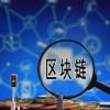 找虚拟币交易平台开发技术_区块链场外交易系统