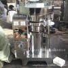 广西全自动液压榨油机韩式大豆液压榨油机320型芝麻花生香油机