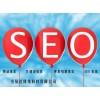 网站seo优化技术外包服务,整站SEO优化关键词排名