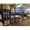 除草剂现货包邮 2甲4氯钠 ,CAS: 3653-48-3