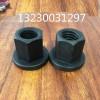 厂家生产螺母 法兰母 国标母 高强度母 各种异形件