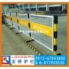 赣州电厂安全围栏 电厂检修栅栏 双面专属LOGO板可移动