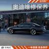 奥迪动力不足故障分析,上海奥迪发动机故障维修