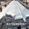 智能温室铝型材生产,智能大棚铝材批发,温室铝型材