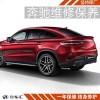 奔驰启动不了故障分析,奔驰维修案例,上海奔驰配件维修