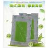 广州美天源医用绿色海藻冻干面膜