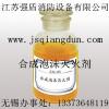 3C认证厂家直销泡沫灭火剂 供应消防药剂 泡沫液S3%