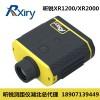 昕锐测距仪新疆总代理激光测距仪昕锐XR1200