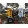 阿特拉斯科普柯VAR系列自吸离心泵 武汉暴雨防汛排涝泵