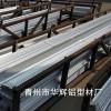 智能温室铝型材 大棚铝型材配件 青州玻璃大棚铝型材