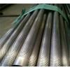 激光打孔加工不锈钢 不锈钢管激光打孔切割焊接加工
