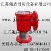 江苏强盾供应立式泡沫产生器 立式炮发生器PCL4 PCL8