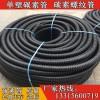 碳素管 电缆电线护套碳素管 电力碳素管