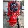 无锡强消供应移动式高倍数泡沫灭火装置PFY200/500