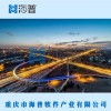 城乡道路监控系统 高速公路卡口监控系统 智慧交通监控提供商