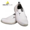 代尔塔功能型安全板鞋301213防砸防静电白色安全鞋