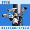 安防监控系统提供商 室内外安防监控设备 安防监控设备报价表