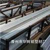 阳光板大棚铝型材,山东温室大棚专用铝型材价格,华辉铝材