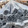 厂家生产-智能温室铝型材-大棚铝型材配件-质优价廉