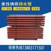 机制铸铁管厂家 河北机制铸铁管价格 机制铸铁管直销