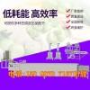 深圳全套自动豆腐皮机批发厂家手工豆腐皮机批发厂家