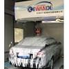 科万德5级防水全自动洗车机全包围壳体防尘防水防锈使用寿命更久